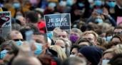 Fransa, öldürülen öğretmen için meydanlarda: 231 yabancı sınır dışı edilecek