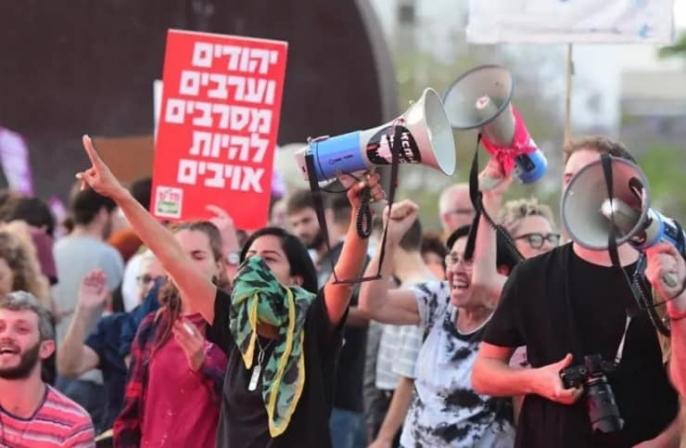 Yahudiler ve Araplar 'beraber yaşama' mitinglerinde buluştu
